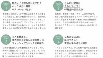 『メディプラスゲル』母の日ギフトセット商品.jpg