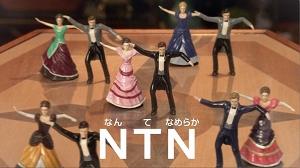 多部未華子「なんてなめらか」.jpg